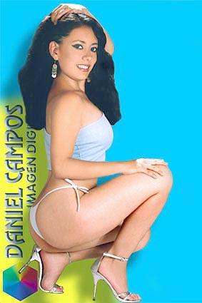Marcia Aguirre